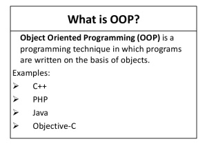 oop image