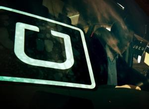 uber1